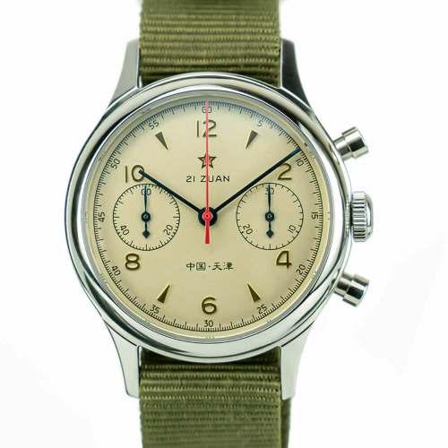 Relógio Seagull Pilot - Cronógrafo Força Aérea Chinesa ST19 1963