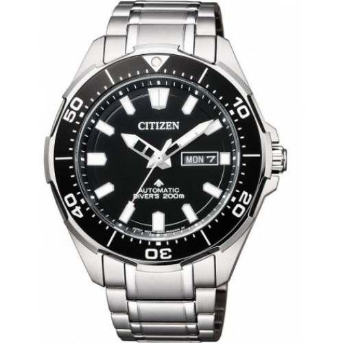 Relógio Citizen Automático NY0070-83E Diver 200M Full Titanium